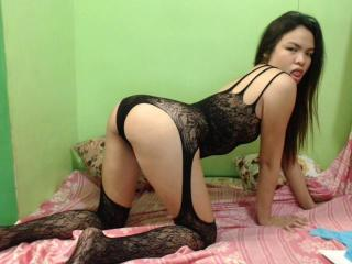 Picture of the sexy profile of hotcherrymhe69, for a very hot webcam live show !